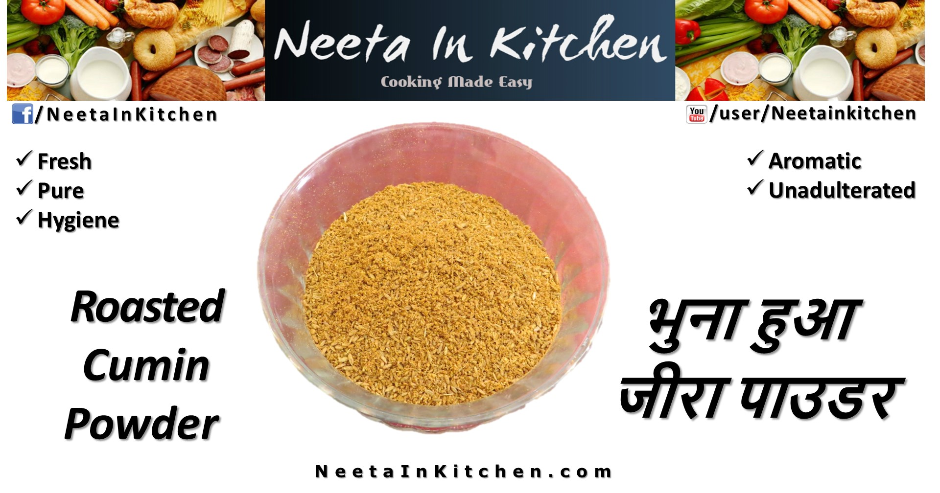 Homemade Jeera Powder | Roasted Cumin Powder - Neeta In ...